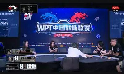 德研社北京金手链的争夺之战